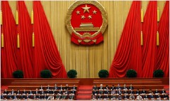 China's reform progress on congress agenda