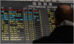 Malaysian Airlines stock sharply lower