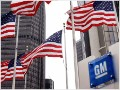 Congress to investigate GM recall