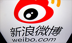Weibo: China's Twitter files to go public