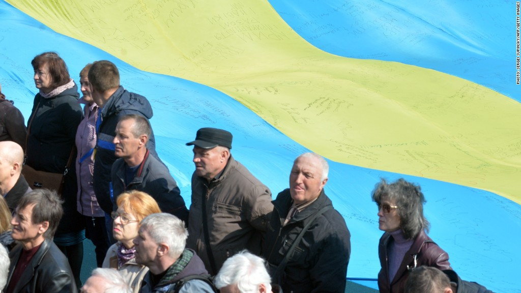 ukraine imf