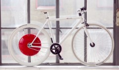 The hybrid electronic bike of the future