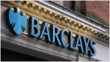 Bank fined $109 million for secret super rich deal