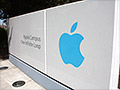 Apple employee found dead at HQ shot himself