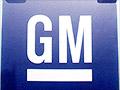 gm-recall-logo