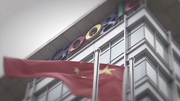 Why China is blocking Google, again