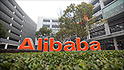 Alibaba grows 39%, but is that good enough?
