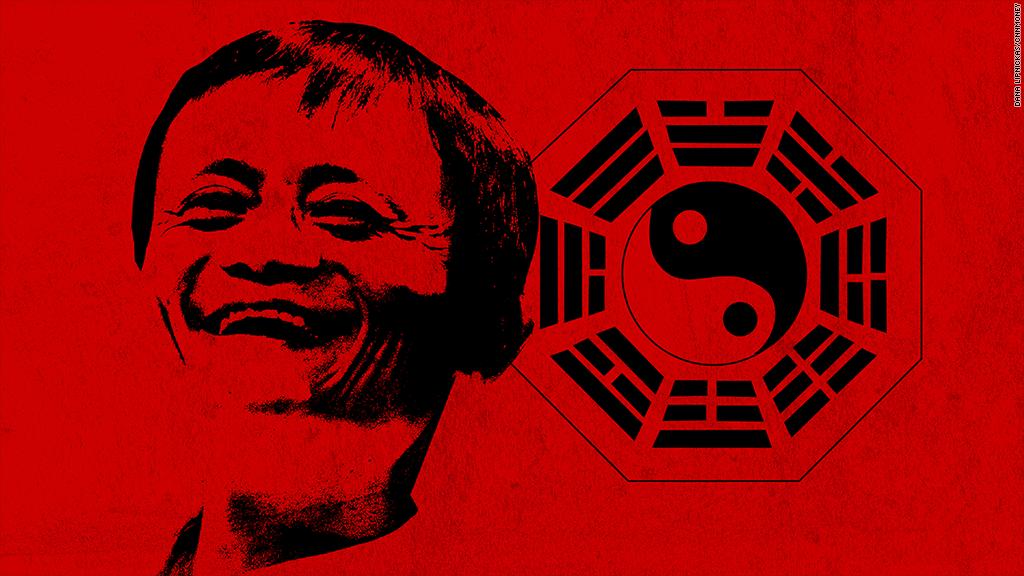alibaba fortune ipo
