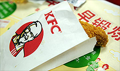 China food scandal hits KFC, McDonald's