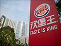 China scare snares Burger King, Papa John's