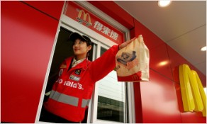McDonald's stands by China supplier