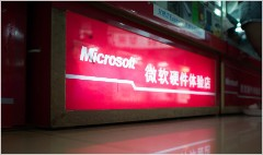 Microsoft faces China antitrust probe