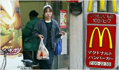 Meat scandal takes a bite out of McDonald's sales in Japan