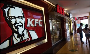 KFC just cannot win
