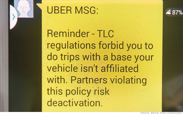 uber text