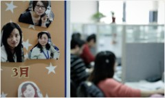 Women thrive in China's tech scene