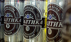 Flat Russian beer market hits Carlsberg