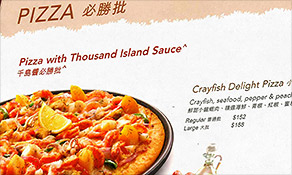 Fast food chains serve up crayfish pizza
