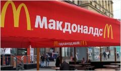 Russia closes McDonald's flagship store