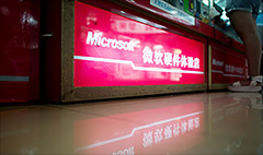 China ditching Windows and Android