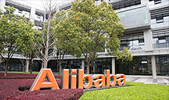 Alibaba is generating insane profits