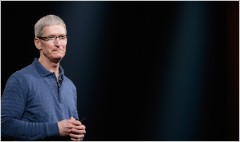 Apple's big event: Here's what to expect