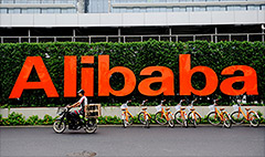 Alibaba lifts IPO price range to $66 to $68
