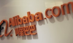 7 things you can do on Alibaba