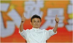Alibaba surges 38% in huge IPO debut