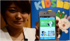 Messaging app Line shelves IPO plans