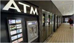ATM fees surge yet again to $4.35