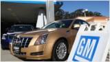 GM promises higher profits, dividends