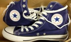 Some Converse copycats cost big bucks