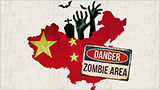 Debt-laden 'zombie' firms threaten China