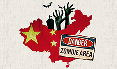 China's new threat: 'Zombie' firms