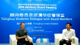 What Zuckerberg really said in Chinese