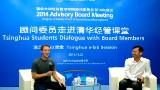 What Zuckerberg really said in Chinese