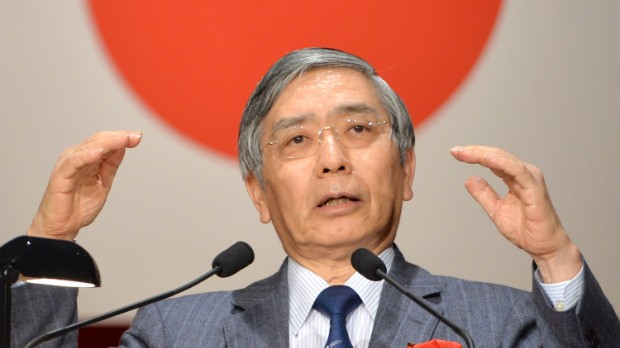 Bank of Japan stuns with more stimulus