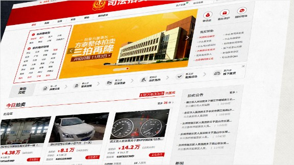 Alibaba's Taobao shopping platform targeted in cyberattack