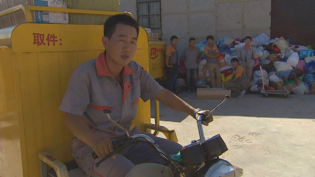 How online purchases are delivered in China