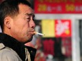 Chinese firm makes 1/3 of global cigarettes