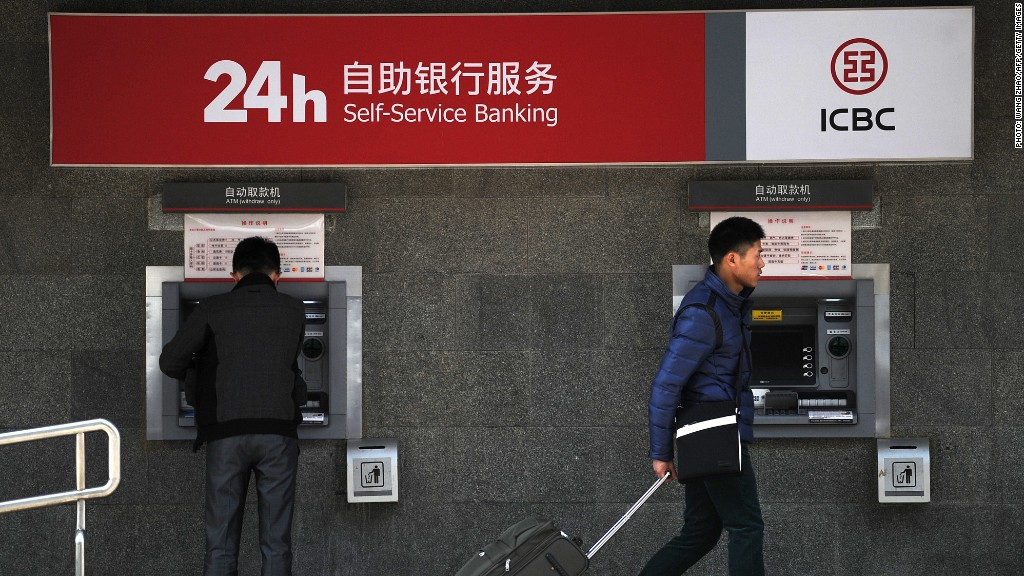 china deposit insurance