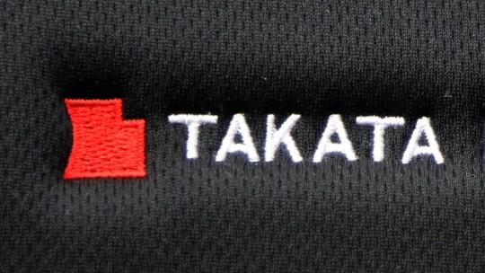 Takata shares crash again: Will the airbag maker go bankrupt?