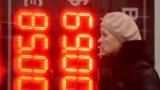 Russian ruble in a free fall