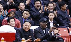 Rodman: Watch my film instead