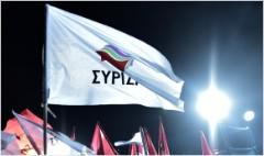 Syriza won. What's next for Greece?