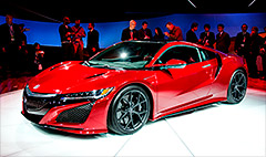 Acura reveals NSX hybrid supercar
