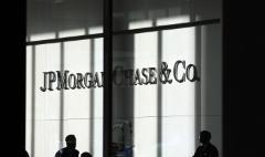 Sorry, Wells Fargo. JPMorgan Chase is king of banks