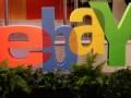 Finally! eBay puts more women on its board