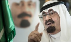 What now for oil after Saudi king's death?